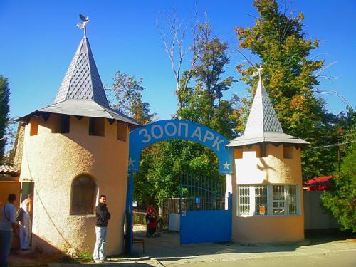 Зоопарк в Симферополе фото 2