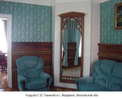 Интерьер дворца Паниной фото 3