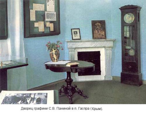 Интерьер дворца Паниной фото 4