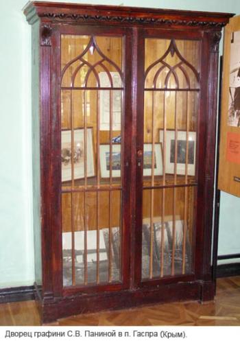Интерьер дворца Паниной фото 5