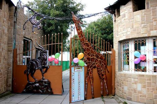 Симферопольский зоопарк фото 4